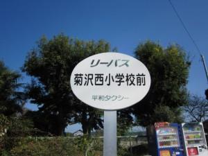 IMG_5149