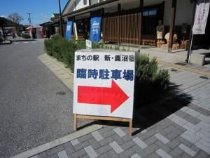 IMG_5320
