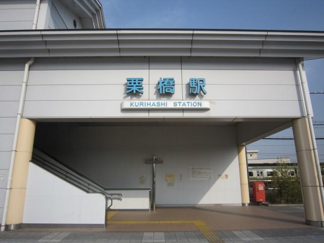「栗橋駅」の画像検索結果