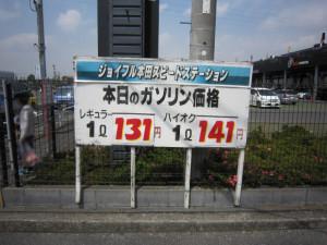 IMG_9119