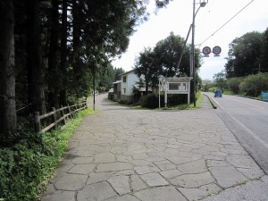 walk1077