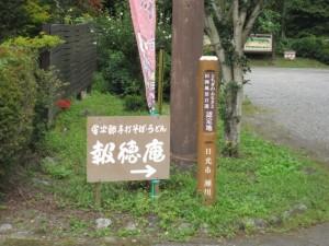 walk1150